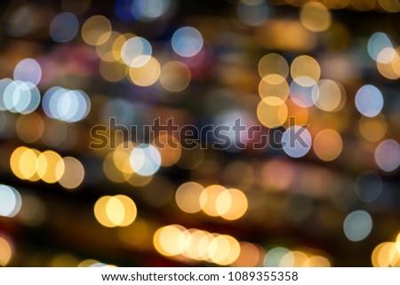 Lights blurred bokeh background #1089355358