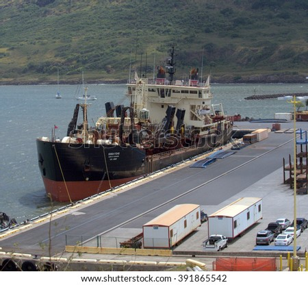 USACE Hopper Dredge Essayons Keeps Hawaii Shipping Moving