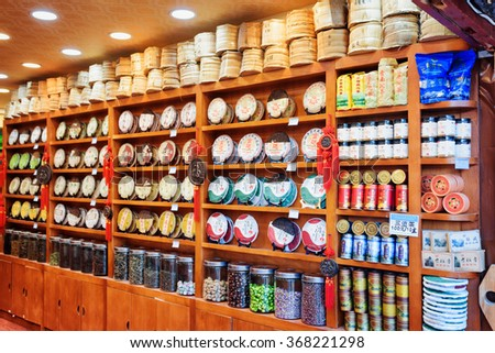 LIJIANG, YUNNAN PROVINCE, CHINA - OCTOBER 23, 2015: Wide range of traditional Chinese tea on wooden shelves at tea shop in the Old Town of Lijiang. Bricks of Yunnan Puer and disks of black tea. #368221298