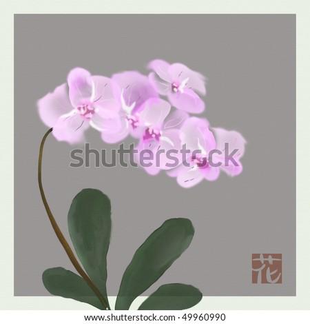 japanese paintings wallpaper. japanese painting japanese painting cherry blossom painting photo
