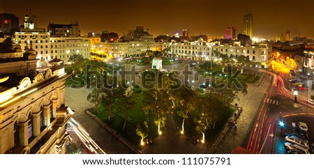 Lima, Peru, panoramic view of San Martin Square