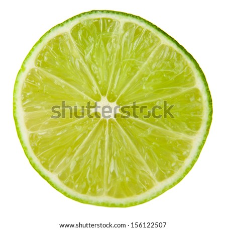 lime is isolated on a white background. One picture from series. #156122507