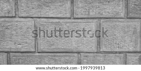 Limestone masonry divided into panels. Imagine de stoc ©