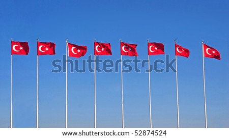 Line of turkish flags on the wind