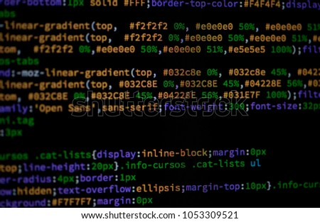 Lines of code of a software with several colors. Software concept #1053309521
