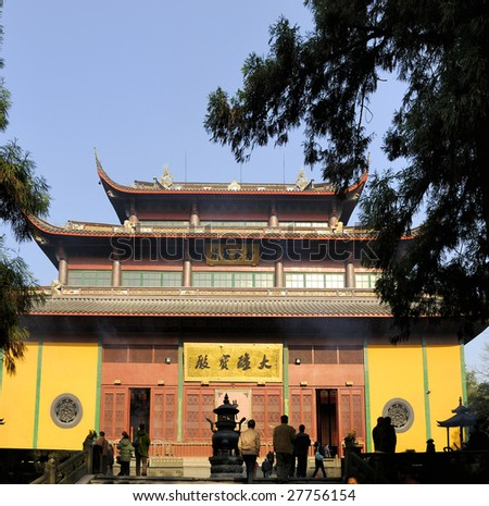"""Lingyin temple, commonly translated as """"Temple of the Soul's Retreat"""" is one of the largest and wealthiest temples in China."""