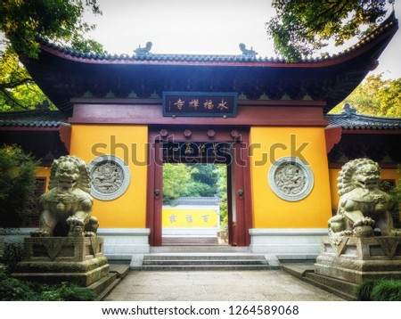 Lingyin Temple (Translation: Temple of the Soul's Retreat) complex. One of the largest Buddhist temples in China .