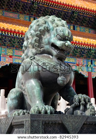 Lion - Forbidden City, Beijing