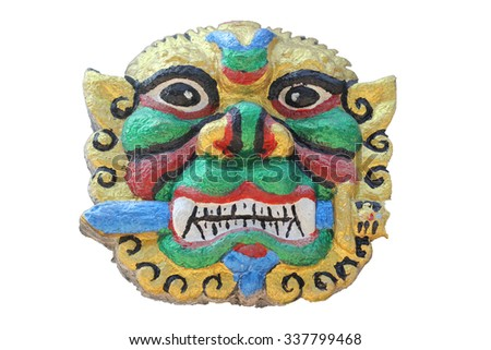 lion head Chinese-style hold knife in the mouth on a white background, impetuous eyes. #337799468
