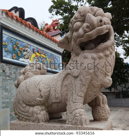 Lion in front of the entrance to Pak Tai Temple.  Cheung Chau. Hong Kong.
