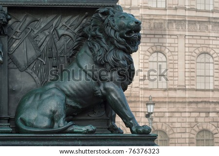 lion on the monument of...