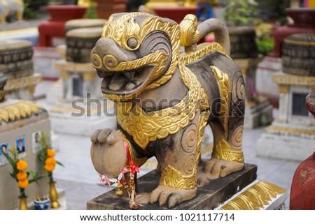 lion statue wow