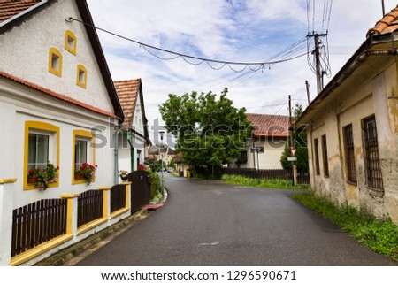 Liptovsky Jan spa village in Tatra mountains at summer: street with antient colorful houses . Slovakia. Tourist attraction, tourist destination, spa vacation #1296590671
