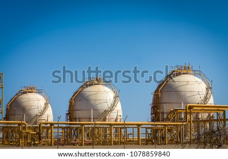 Liquified Petroleum Gas Spheres in Oil and Gas Process Plant in Egypt. #1078859840