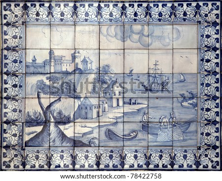 Lisbon azulejos on old house