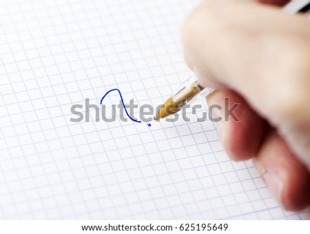 List of tasks written on paper.  #625195649