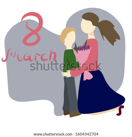 Little boy gives bouquet of flowers to women. Flat Illustration. Concept adopted child, International Women's Day, mothers Day, teacher's Day.