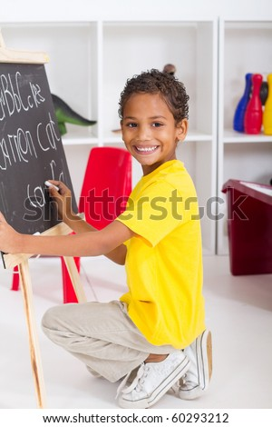 little boy in kindergarten