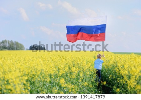 little boy with a Russian flag, back view #1391417879