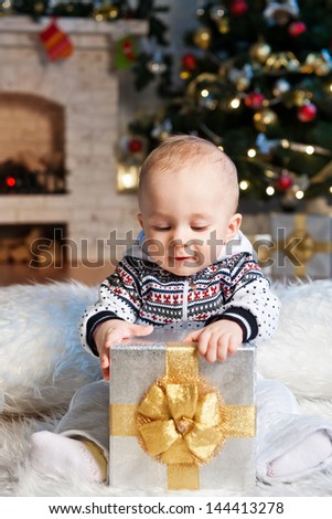Little boy with the packaged gift