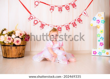 Little girl celebrate first Happy Birthday Party with  decor in the beautiful room fun