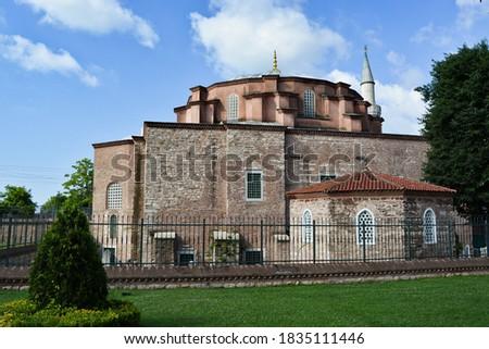 Little Hagia Sophia (Küçük Aya Sofya) in Istanbul, Turkey Stok fotoğraf ©