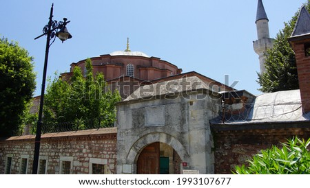 Little Hagia Sophia Mosque (Küçük Ayasofya Camii) - Former Church of Saints Sergius and Bacchus. Constantinople. Istanbul. Turkey. Stok fotoğraf ©