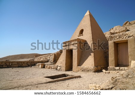 little pyramid in the valley of the artisans, Deir el-Medina, near the tombs of ancient egypts in the theban mountains in Luxor Stock photo ©