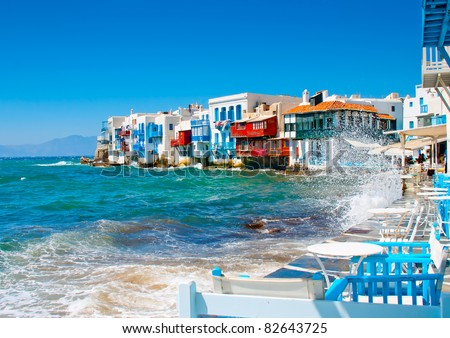 Little Venice in Mykonos Island Greece - stock photo