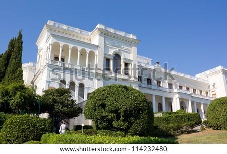 Livadia palace, Crimea, Ukraine. Location of the historic Yalta