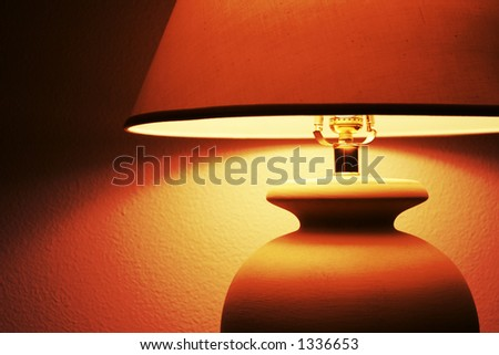 Livingroom lamp - stock photo