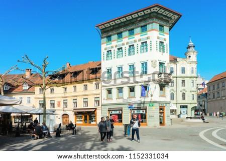 Ljubljana, Slovenia - April 29, 2018: People at Presernov Trg Square in the center of Ljubljana of Slovenia