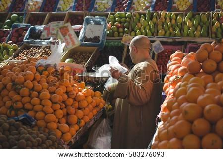 Local Arabic food market