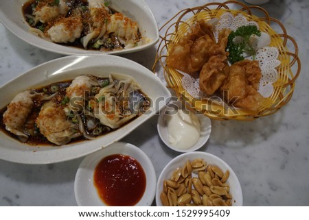 Local food, famous food, famous restaurants in Singapore #1529995409