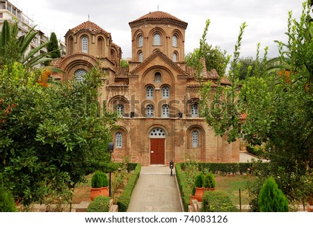 Located in a leafy garden the peaceful Panagia Chalkeon Church was founded in 1028. Thessaloniki