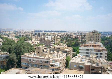 Located 10 km south of the city centre, Maadi is one of the most appreciated areas of Cairo.