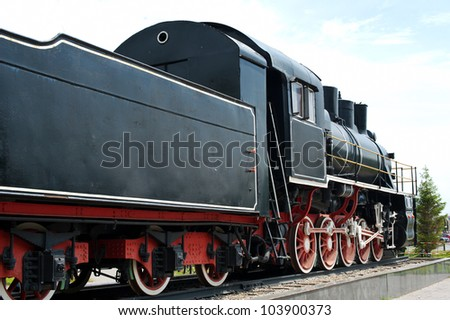 locomotive made in two thousand fourth year