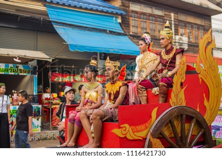 LOEI, THAILAND - June 16, 2018 : Thai northeastern traditional ghost mask Phi Ta Khon ,people dressing with colorful clothes and handmade mask dance at street of Ghost Festiva in Loei, Thailand. #1116421730