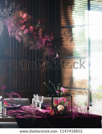 loft decor wedding #1147418852