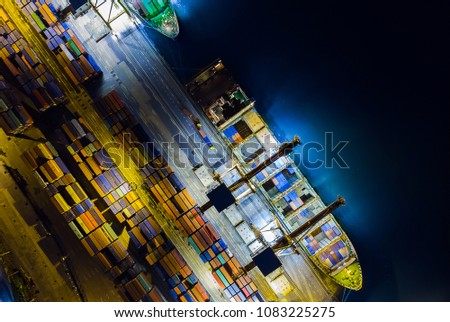 Logistics and transportation of Container Cargo ship and Cargo import/export and business logistics,Aerial view from drone #1083225275
