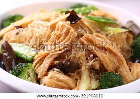 Lohan vegetables