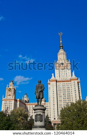Lomonosov statue in University at Moscow Russia - education architecture background #120464014