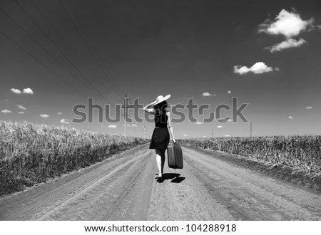Lonely Black And White Photo In Black And White Color