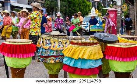Long drums colorful rag.\ Thailand many drum decorated with colorful rag is placed with the dance tradition.On April 20, 2014 in Phichit, Thailand.