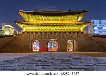 long exposure Beautiful Old Architecture at  gyeongbokgung Palace night time in Seoul Seoul,South Korea  #1225345957