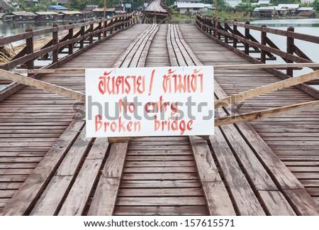 Longest wooden bridge it broken