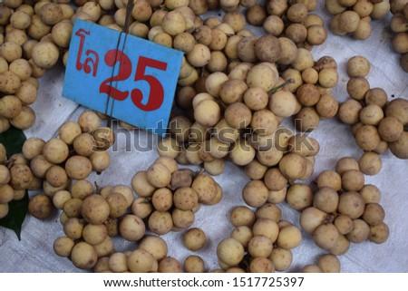 Longkong sells at 25 Thai baht per kilogram.