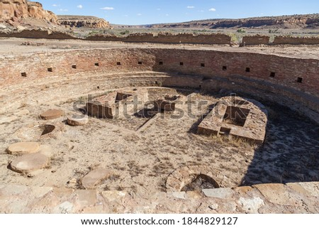 Looking into one  of the ancient Kivas at the Chetro Ketl Great House site built by the Anasazi people in Chaco Canyon, New Mexico. Stock photo ©
