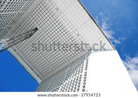 Looking up at the Grande Arche in Paris