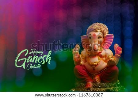 Lord Ganesha , Ganesh festival - Shutterstock ID 1167610387